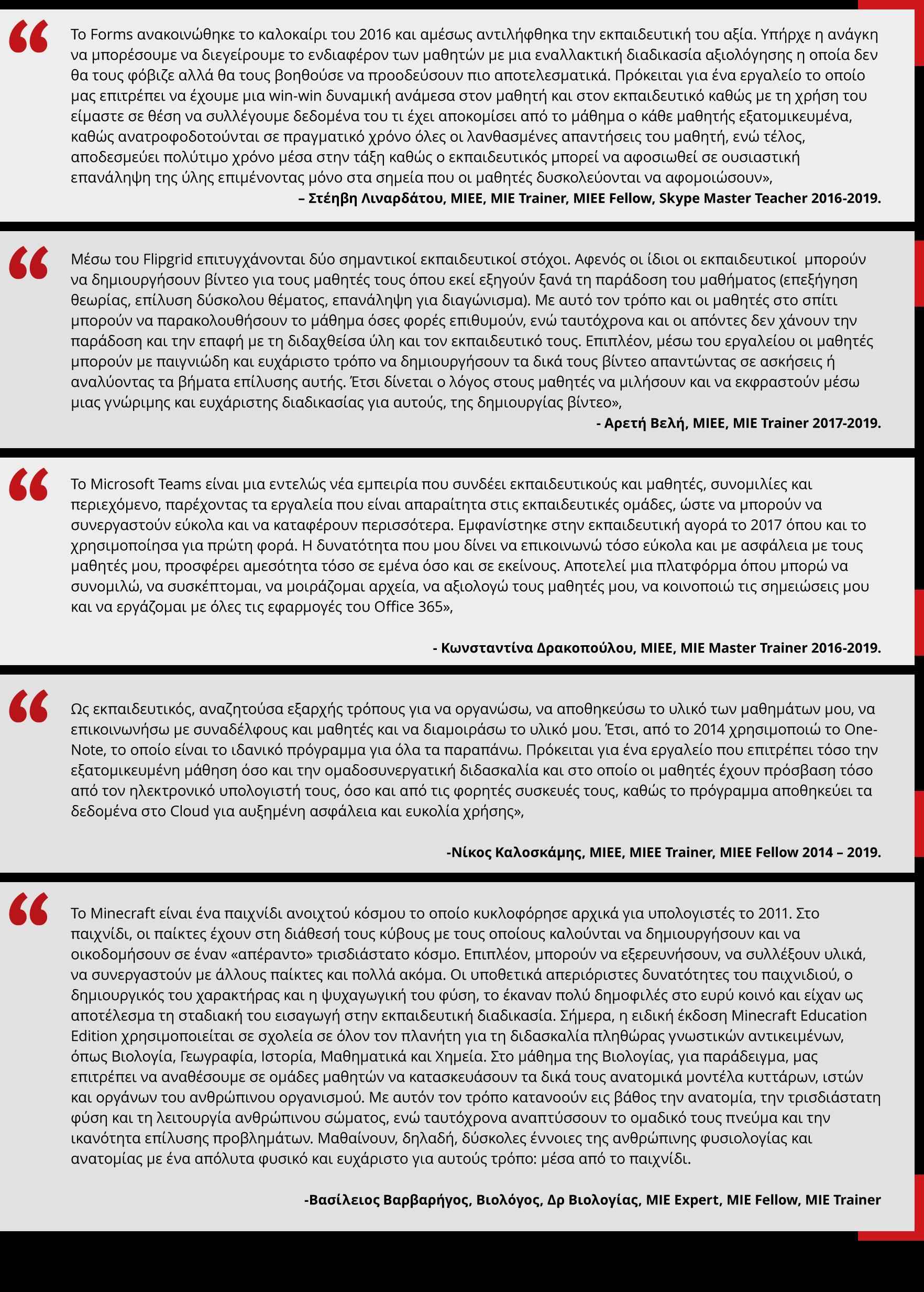 microsoft-quotes-new