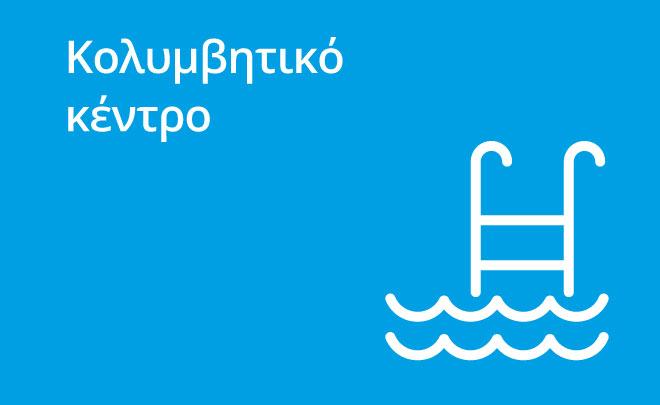 apk-square-1