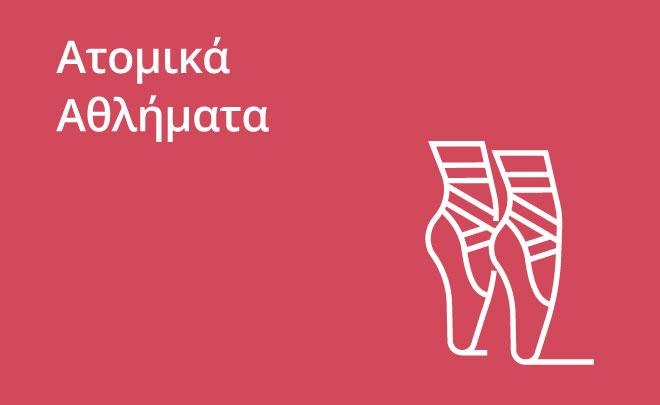 apk-square-2