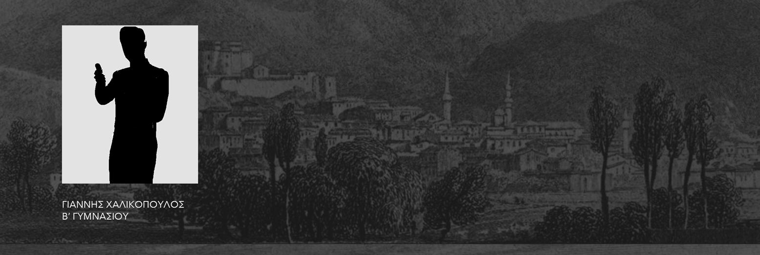 1821-header_13